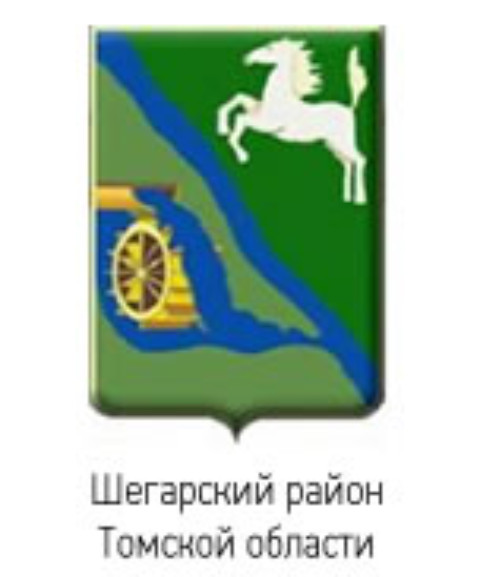 Шегарский район Томской области