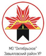 zavyalovskiyrayon